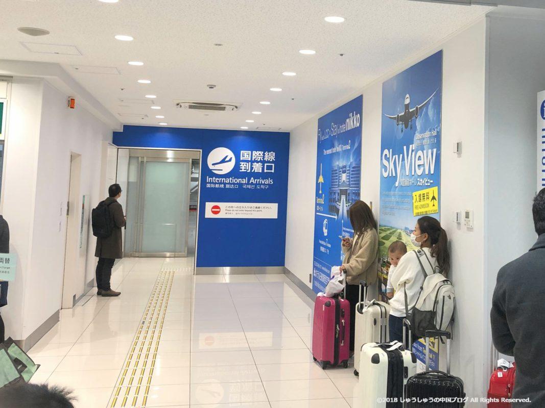 関西国際空港第2ターミナル国際線の到着ロビー
