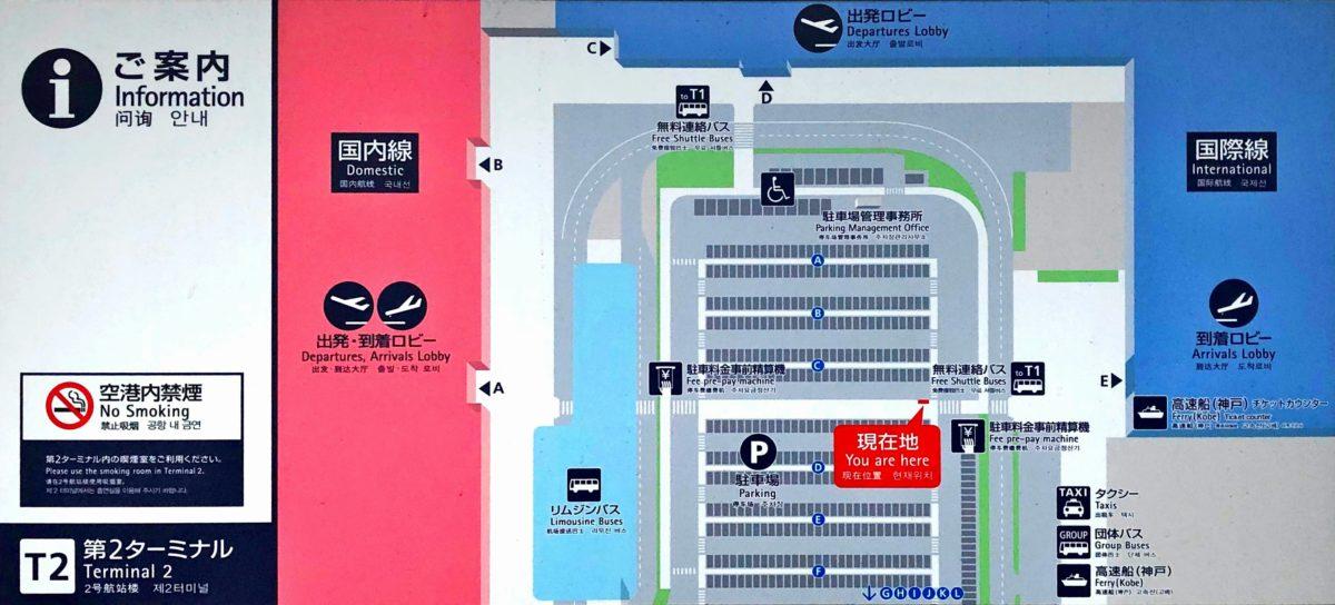 関西国際空港第2ターミナルのフロアマップ