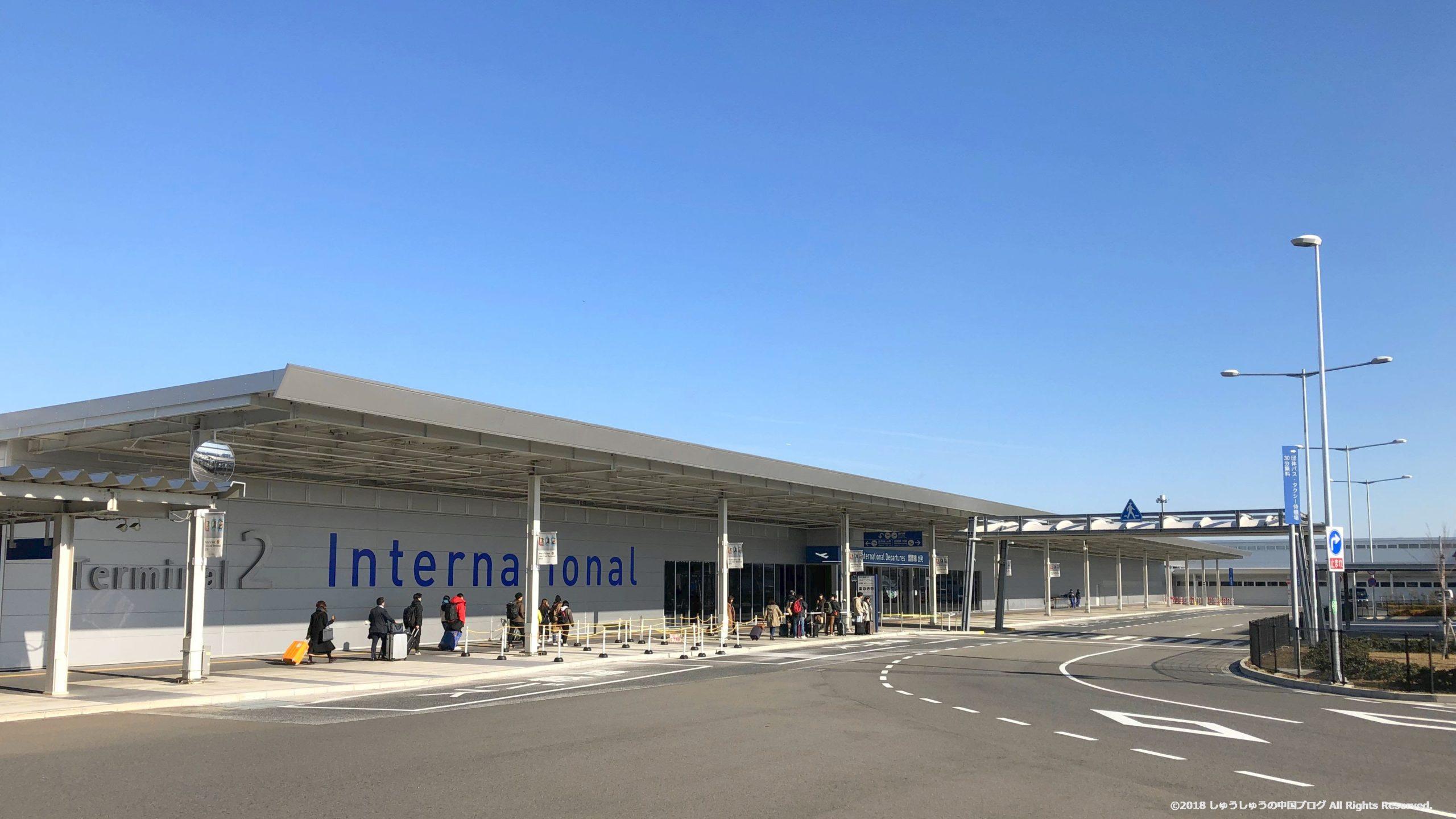 関西国際空港第2ターミナルチェックインカウンター入り口