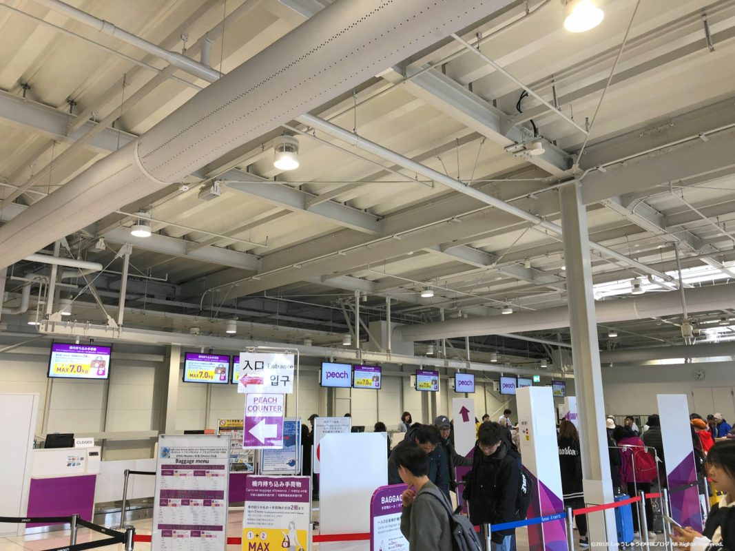 関西国際空港第2ターミナル
