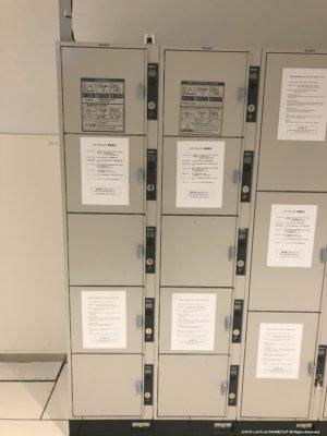 関西国際空港第2ターミナルのコインロッカーの空きがない
