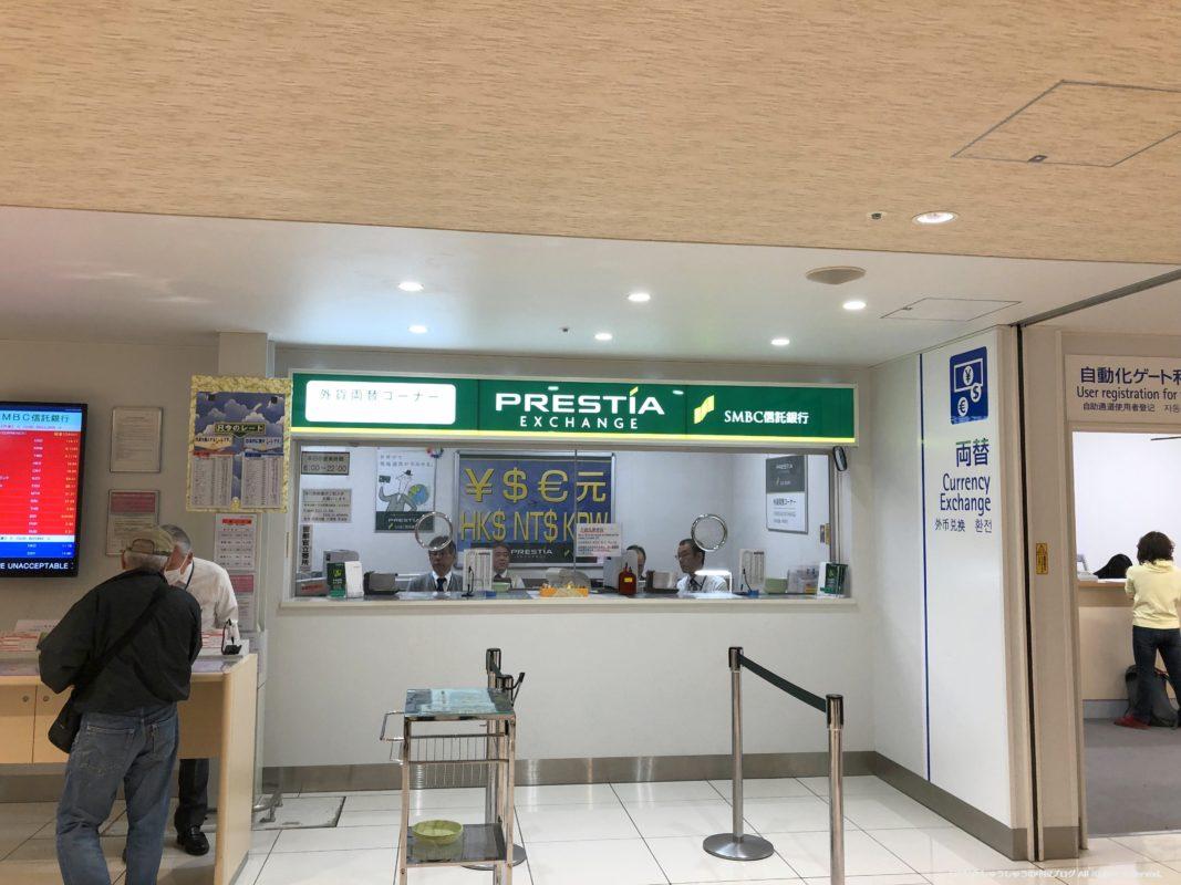 関西国際空港第2ターミナルの両替