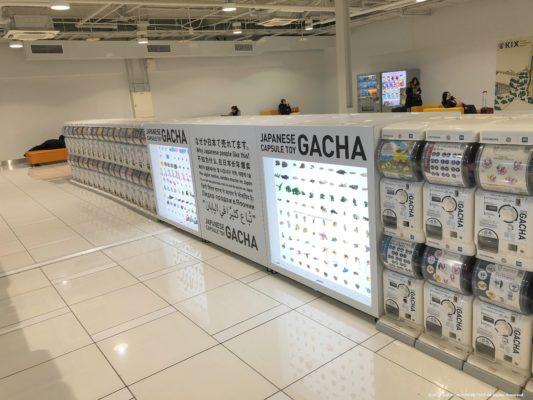 関西国際空港第2ターミナルのガチャ