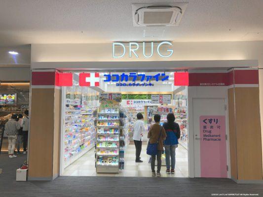 関西国際空港第2ターミナル出発ロビーのドラッグストア