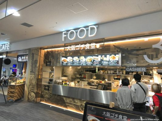 関西国際空港第2ターミナル国際線出発のレストラン