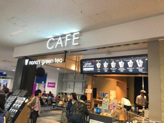 関西国際空港第2ターミナル国際線のカフェ