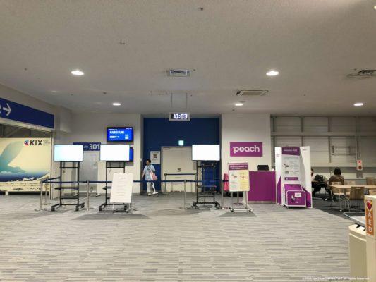 関西国際空港第2ターミナル国際線のピーチアビエーションの搭乗口