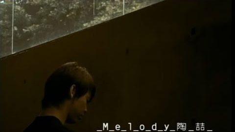 陶喆 Melody MV