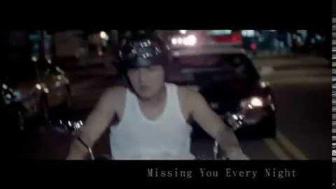 范逸臣 Missing You MV