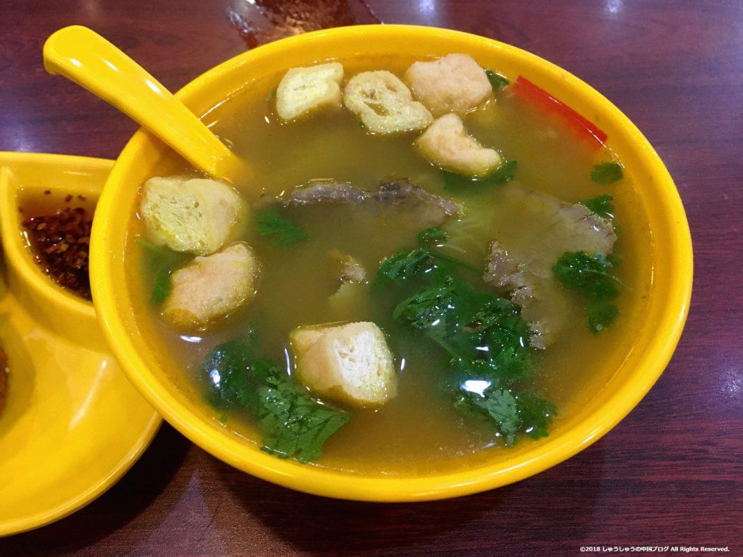 小楊生煎のカレー味のスープ春雨
