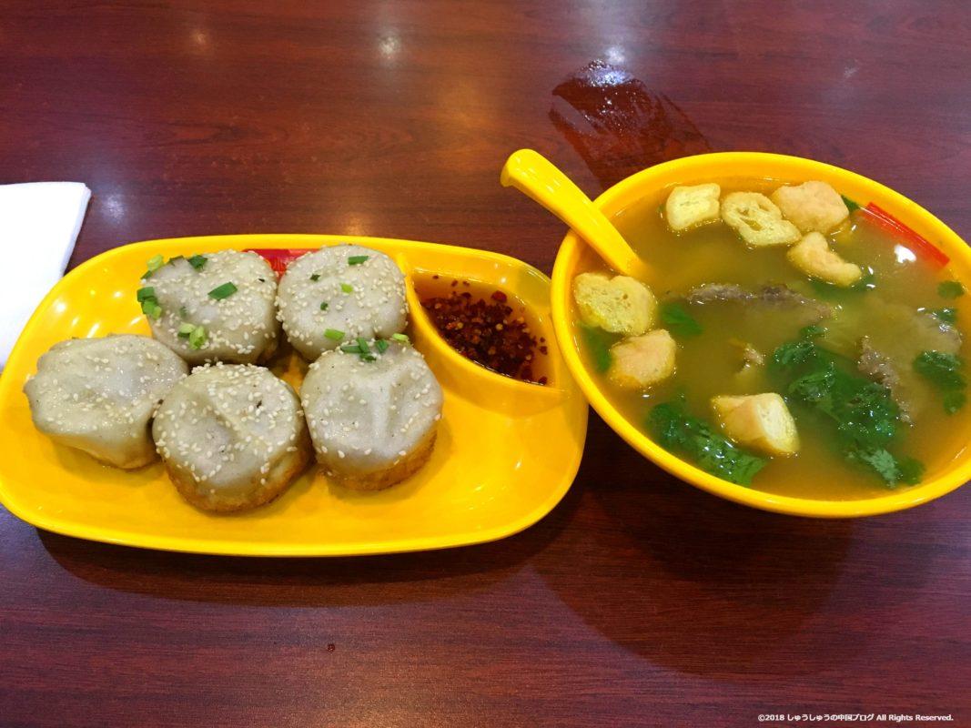 小楊生煎とカレー味のスープ春雨