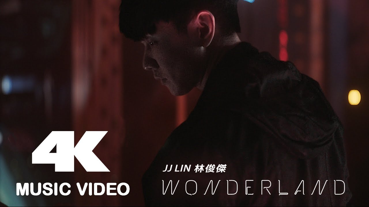 林俊傑 Wonderland MV